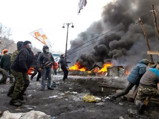 Φωτογραφία για Έκτακτη σύνοδος των υπουργών Εξωτερικών της ΕΕ για την Ουκρανία