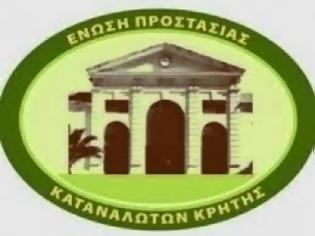 Φωτογραφία για Ε.Π.Κ. Κρήτης: Βοηθός σερβιτόρου από τα Χανιά, κούρεψε το χρέος του κατά 86%
