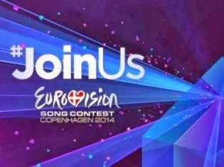 Φωτογραφία για Eurovision 2014: Αυτά είναι τα τέσσερα υποψήφια τραγούδια του ελληνικού τελικού!