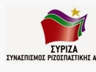 Φωτογραφία για Συνέντευξη τύπου της ΕΕΚΕ Παιδείας του ΣΥΡΙΖΑ για τις επικείμενες απολύσεις των εκπαιδευτικών και τα αμφιλεγόμενα περί των Πανελλαδικών εξετάσεων ζητήματα