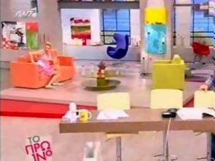 Φωτογραφία για Απίστευτο! Η Σκορδά σφήνωσε on air στην πολυθρόνα! [video]