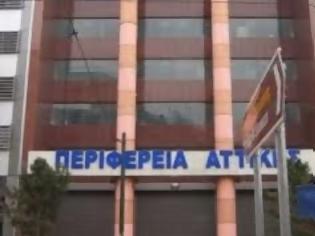 Φωτογραφία για 9η Συνεδρίαση Περιφερειακού Συμβουλίου Αττικής