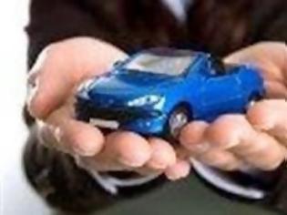 Φωτογραφία για Μειώσεις ασφαλίστρων αυτοκινήτων