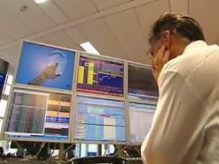 Φωτογραφία για Αθωώθηκαν 4 τράπεζεςστην Ιταλία για την πώληση παραγώγων υψηλού κινδύνου