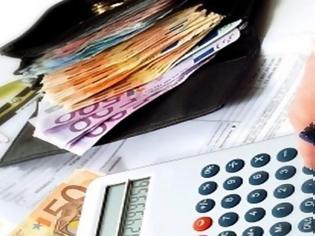 Φωτογραφία για Από 500 έως 1.000 ευρώ το κοινωνικό μέρισμα - Οι δικαιούχοι και τα κριτήρια για τη διανομή του