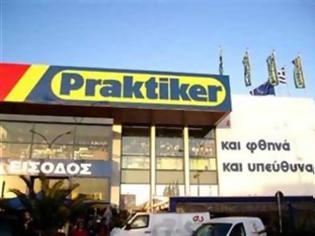 Φωτογραφία για Πάτρα: Αλλάζει χέρια η Praktiker Hellas - Θέμα ημερών η πώληση