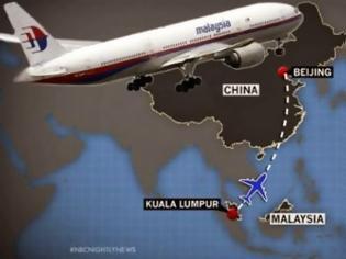 Φωτογραφία για Δραματική ανατροπή για το μοιραίο Boeing: Οι τελευταίες λέξεις των πιλότων ήταν «Καληνύχτα πτήση 370»