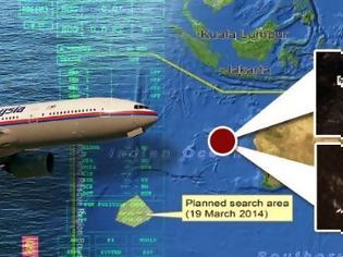 Φωτογραφία για Οι Αμερικανοί κρύβουν το Βοeing 777 σε στρατιωτική τους βάση;