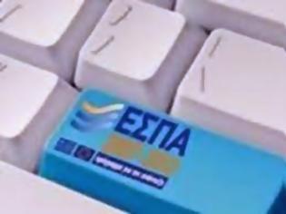 Φωτογραφία για «Θέλουμε το ΕΣΠΑ να αποτελέσει το νέο ξεκίνημα για την οικονομία»