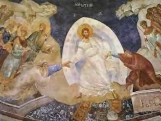 Φωτογραφία για Πότε έγινε η πραγματική Σταύρωση και Ανάσταση του Χριστού;