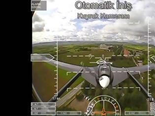 Φωτογραφία για Απίστευτοι οι Τούρκοι: Διαφήμιζαν με νταούλια το UAV των ενόπλων δυνάμεων τους και αυτό έπεσε στη δοκιμαστική του πτήση! [video]