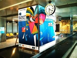 Φωτογραφία για Με τα χρώματα του Φεστιβάλ Ολύμπου και της Πιερίας «ντύθηκε» το αεροδρόμιο «Μακεδονία»