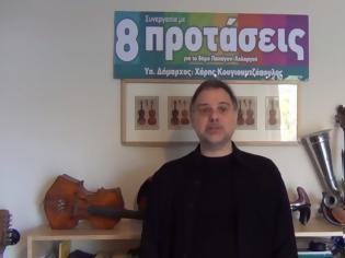Φωτογραφία για Δήλωση-ΣΟΚ υποψηφίου! Μπήκα στην πολιτική για να τα πάρω!