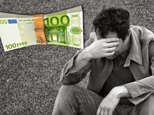 Φωτογραφία για Δυσαρεστημένοι  οι πολίτες στην Ελλάδα, από την οικονομική κατάσταση την οποία βιώνουν..