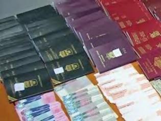 Φωτογραφία για Συμφωνία για τα τοπωνύμια στα διαβατήρια της Αλβανίας