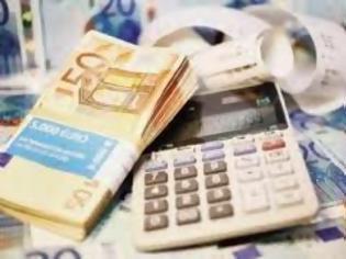 Φωτογραφία για Ποιες είναι οι ιδανικές αποδείξεις για να πληρώσετε λιγότερους φόρους