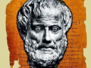 Φωτογραφία για Η λογική στον Αριστοτέλη