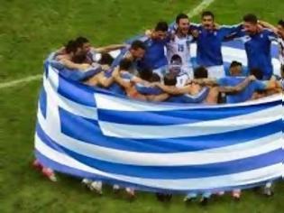 Φωτογραφία για Το σύνθημα της Εθνικής: «Οι ήρωες παίζουν σαν τους Έλληνες»