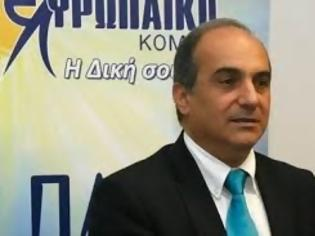 Φωτογραφία για Κύπρος: «Να διερευνηθούν οι πράξεις που έγιναν χωρίς την έγκριση της ΚΤ»