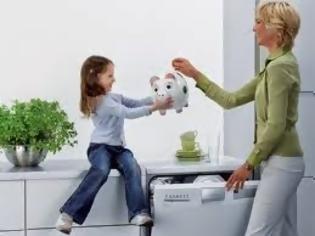 Φωτογραφία για Συμβουλές για εξοικονόμηση χρημάτων σε οικογένειες με παιδιά