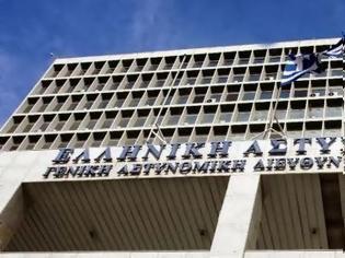 Φωτογραφία για Στην Eurobank 14 ακίνητα του Δημοσίου - Ανάμεσα τους η ΓΑΔΑ και τρία υπουργεία