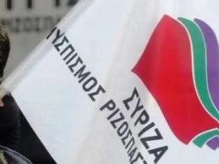Φωτογραφία για Πάτρα: Ανοικτή συγκέντρωση του ΣΥΡΙΖΑ στην πλατεία Γεωργίου - Ομιλητές οι Ζωή Κωνσταντοπούλου, Βασίλης Χατζηλάμπρου και Κώαστας Σπαρτινός