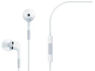Φωτογραφία για Η Apple θα βελτιώσει την ποιότητα της μουσικής
