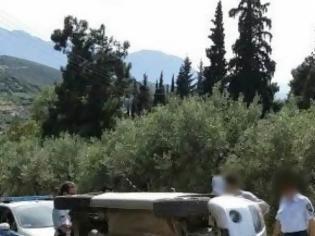 Φωτογραφία για Λαμία: Αυτοκίνητο τούμπαρε - Δεν υπήρξε σοβαρός τραυματισμός