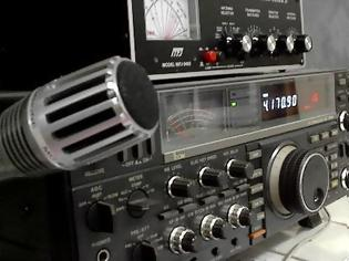 Φωτογραφία για Πάτρα: Διενέργεια εξετάσεων για την απόκτηση πτυχίου Ραδιοερασιτέχνη Α' Περιόδου 2014