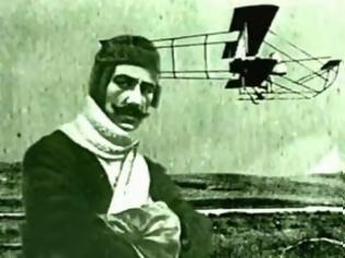 Φωτογραφία για Η πρώτη πτήση στην Ελλάδα με στρατιωτικό αεροπλάνο