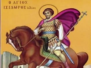 Φωτογραφία για Εορτή του Αγίου Ισιδώρου, που Μαρτύρησε στη Χίο και αποκεφαλίστηκε ύστερα από εντολή του πατέρα του