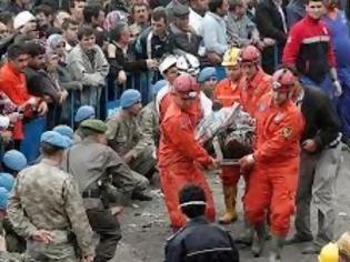 Φωτογραφία για Συλλυπητήρια Σαμαρά στον Ερντογάν για τους νεκρούς ανθρακωρύχους