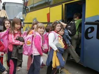 Φωτογραφία για Στον αέρα η μεταφορά 5.000 μαθητών στα σχολεία της Θεσσαλονίκης