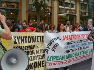 Φωτογραφία για Συντονιστική Επιτροπή Εκπαιδευτικών σε Διαθεσιμότητα ή Απόλυση - Αλληλεγγύη και Αγώνας