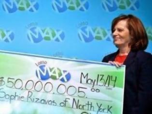 Φωτογραφία για Καναδάς: Ελληνίδα καθαρίστρια κέρδισε 50 εκατ. δολάρια στο ΛΟΤΤΟ