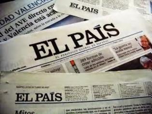Φωτογραφία για El Pais: Η ΕΕ δυσκολεύεται να αντιμετωπίσει τα αποσχιστικά κινήματα