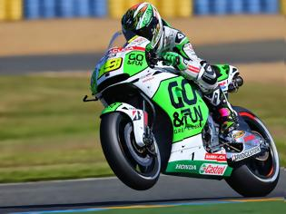 Φωτογραφία για Ασταμάτητος ο Marquez, πραγματοποίησε την 5η συνεχόμενη νίκη του στο Le Mans