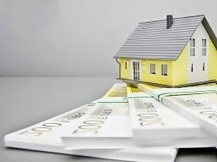 Φωτογραφία για Τα δίνουν όσο-όσο: Σπίτια πωλούνται φθηνότερα από αυτοκίνητα!