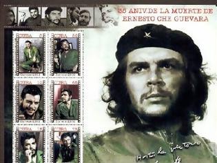 Φωτογραφία για Che Guevara ... σαν σήμερα!