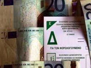 Φωτογραφία για Απενεργοποιούνται τα ΑΦΜ όσων δεν υποβάλλουν δηλώσεις Εισοδήματος και ΦΠΑ