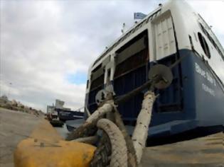 Φωτογραφία για 24ωρη απεργία την Πρωτομαγιά αποφάσισαν 2 ναυτεργατικά σωματεία κόντρα στην ΠΝΟ