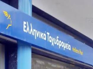Φωτογραφία για Ένοπλη ληστεία στα ΕΛΤΑ στο Καλέντζι Ιωαννίνων