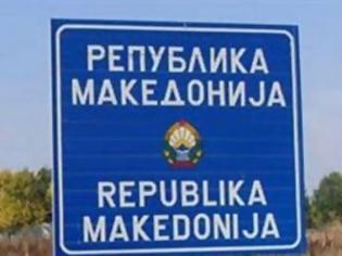 Φωτογραφία για ΣΚΟΠΙΑ: Μετονομάζουν τους δρόμους με αρχαία ελληνικά ονόματα