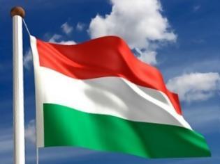 Φωτογραφία για Νέος πρόεδρος της Ουγγαρίας ο Γιάνος Άντερ