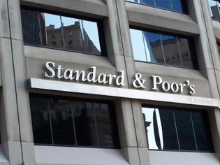 Φωτογραφία για Αναβάθμιση της Ελλάδας από τη Standard & Poor's