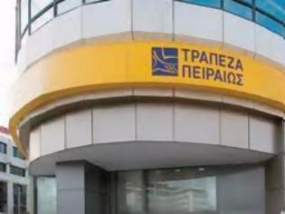 Φωτογραφία για Η Τράπεζα Πειραιώς έκανε αγωγή στο Reuters