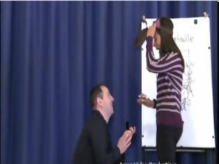 Φωτογραφία για VIDEO: Μια διαφορετική  πρόταση γάμου, σε... σχολείο