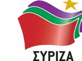 Φωτογραφία για ΣΥΡΙΖΑ: ΣΚΛΗΡΗ ΑΠΑΝΤΗΣΗ ΣΕ ΒΕΝΙΖΕΛΟ