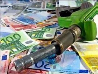 Φωτογραφία για ΑΠΟΚΑΛΥΨΗ:Το γενικό χημείο του κράτους,εμποδίζει την σύλληψη λαθρεμπόρων καυσίμων;