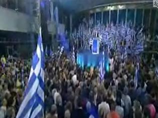 Φωτογραφία για Ξεκίνησε η ΤΡΑΓΙΚΗ συγκέντρωση του Σαμαρά στη Θεσσαλονίκη - Πιο πολλές οι σημαίες παρά ο κόσμος!